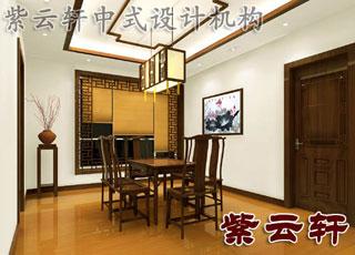简约中式设计风格-古典印象张宅中式装修案例