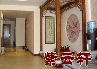 中式风格装修设计朝阳新城案例