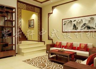 温馨舒适的雅居中式设计-中式装修中文化无处不在