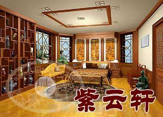 中式别墅设计 感悟中国文化深邃