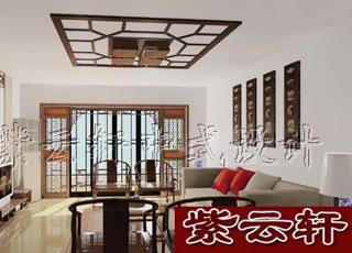 四合院装修-北京四合院中式设计、四合院中式装修中式装潢
