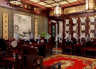 中式古典私人会所——娱乐身心享受生活