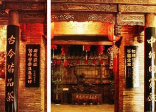 茶馆中式装修设计-汲取历史的文化,传承中式的高雅