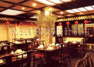 茶楼中式装修设计-江南印象