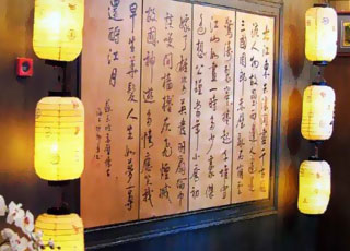 苏州某茶楼装饰设计案例