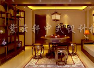 某小型私人会所简约古典中式装修设计-高雅 舒适的书香之居