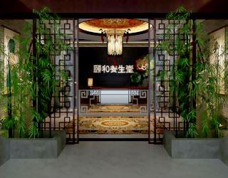 颐和中式休闲会所设计 古典养生会馆之美