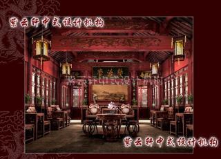 古典中式装修风格——高贵传书香的四合院