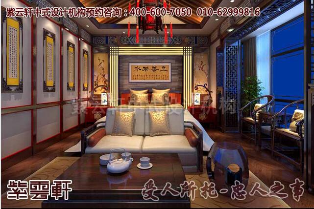 别墅卧室现代中式装修效果图