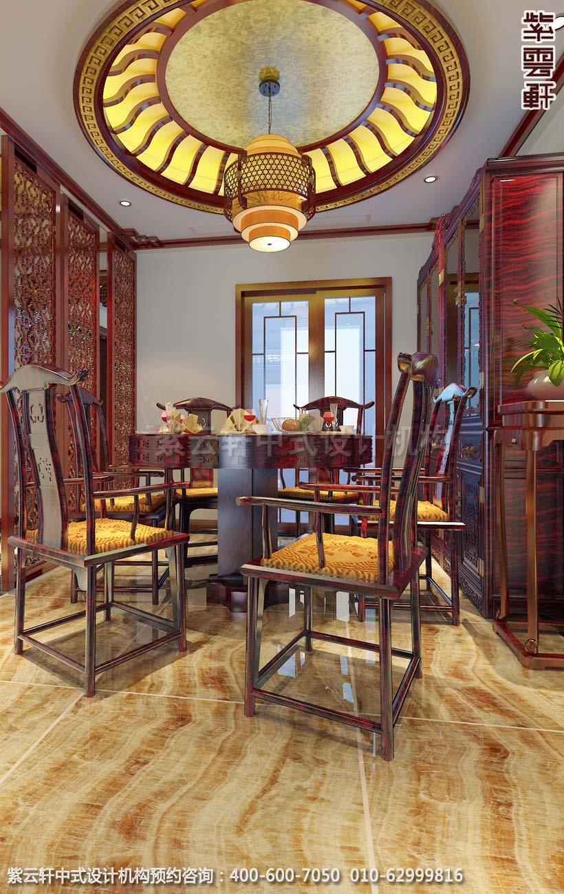 精品住宅餐厅简约中式装修效果图