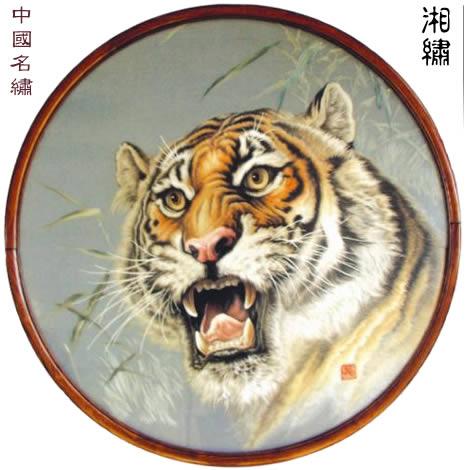 中国传统文化四大名绣之湖南湘绣手工艺品