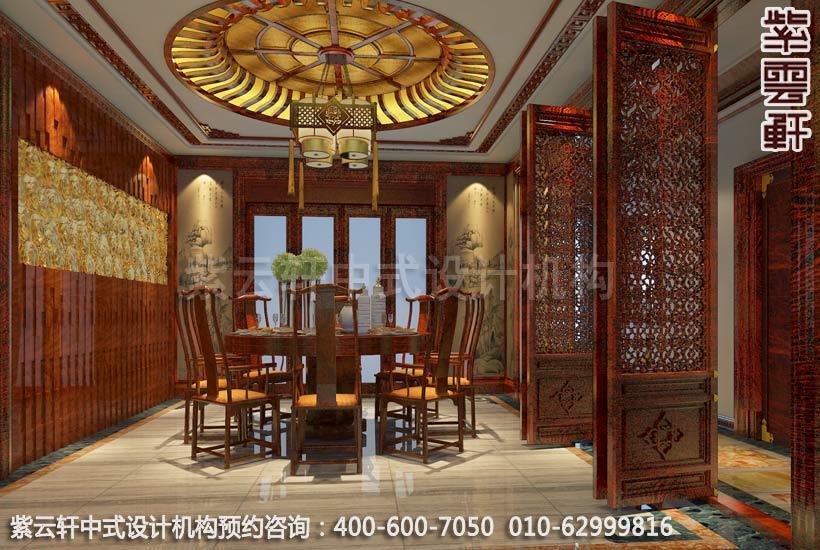 别墅餐厅古典中式装修效果图
