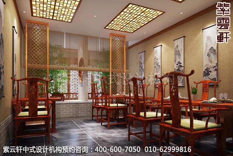 养生会馆就餐区简约中式装修效果图