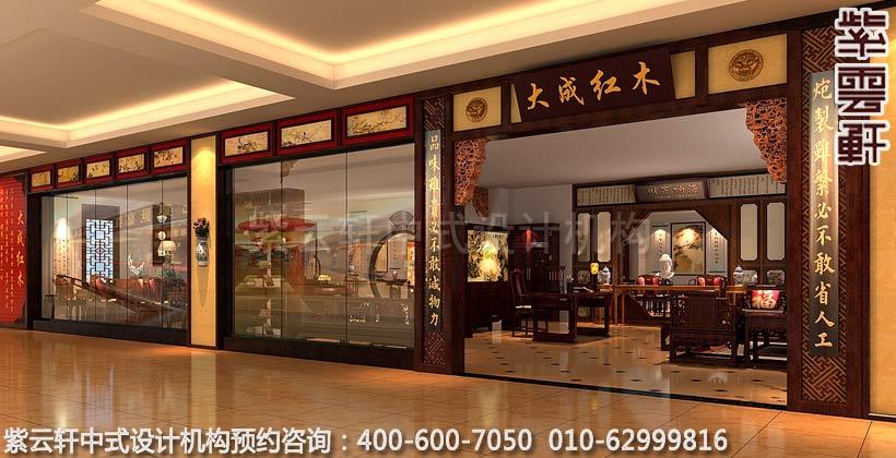 红木家具展厅侧门古典中式装修效果图