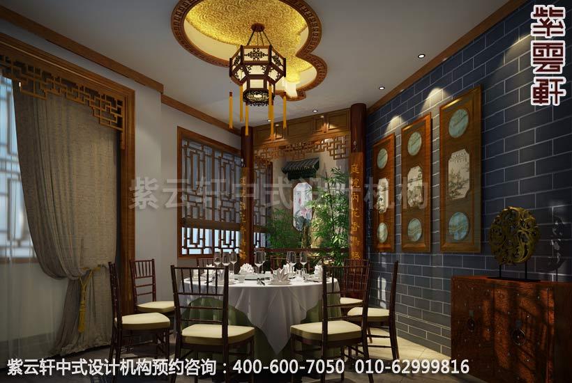私人会所小餐厅古典中式装修效果图