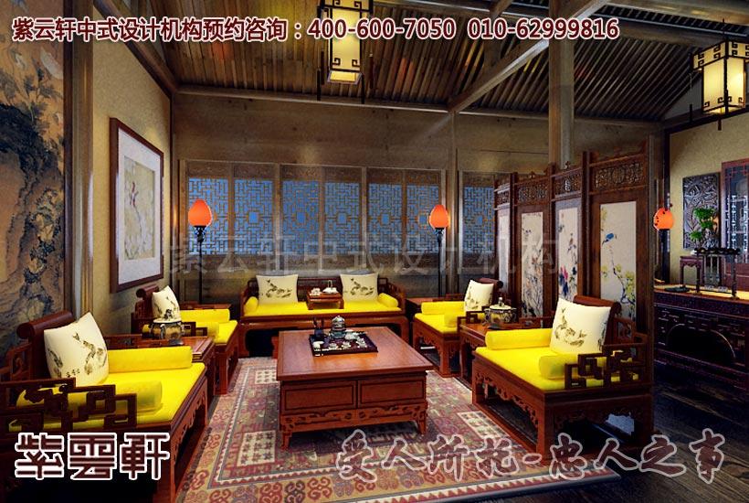 中式装修家居客厅的红木家具该怎么样摆放