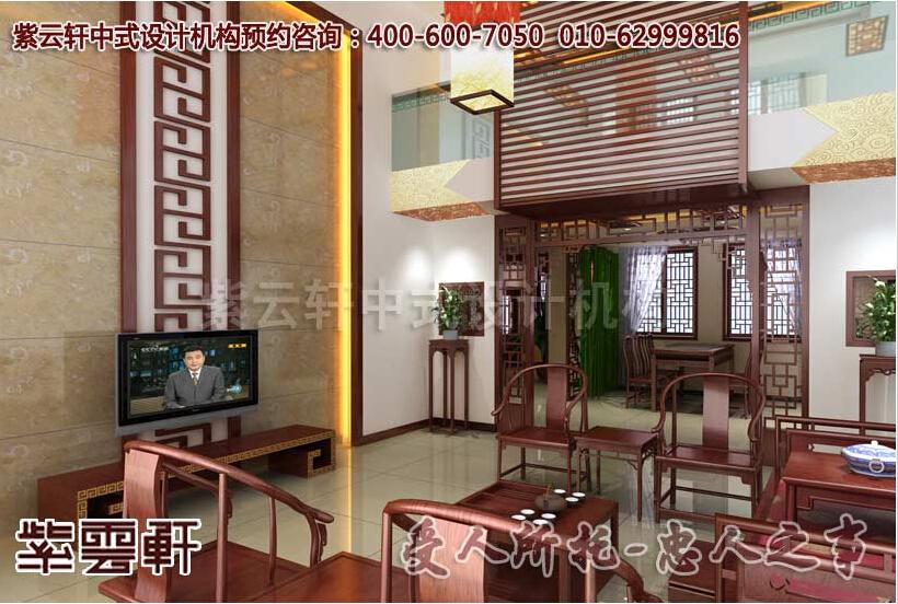 传统中式文化现代中式装修设计的典雅风范