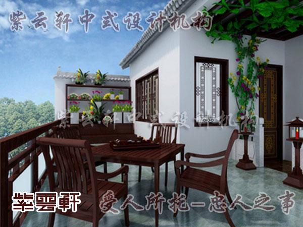 现代中式装修家居阳台家具选择的相关要求