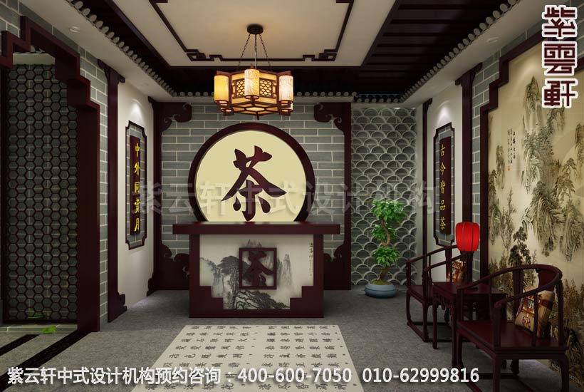 茶楼接待厅古典中式装修效果图