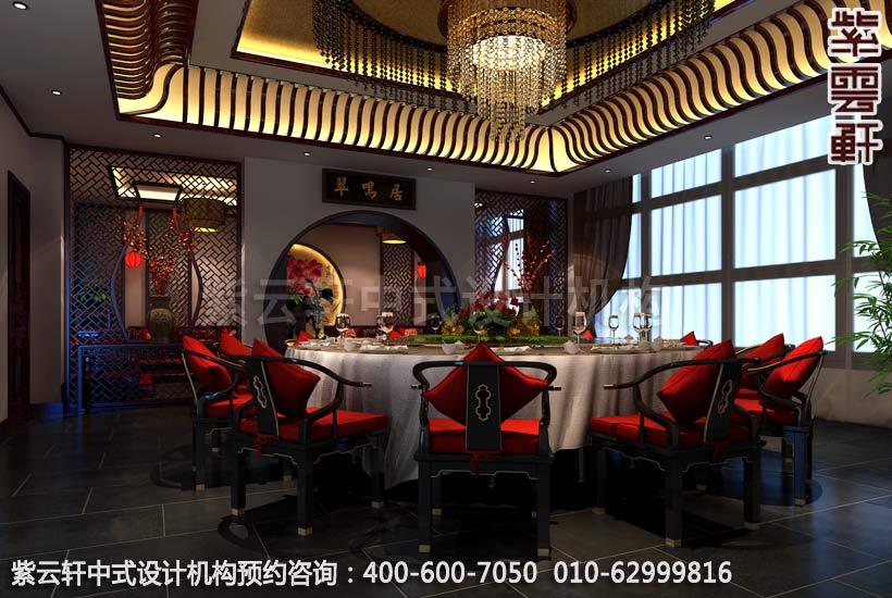 办公室大餐厅简约中式装修效果图