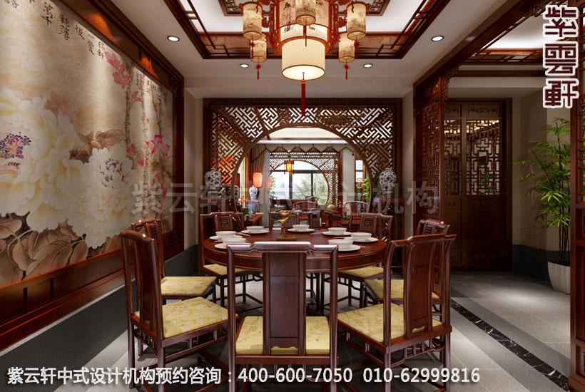 精品住宅餐厅新中式装修效果图