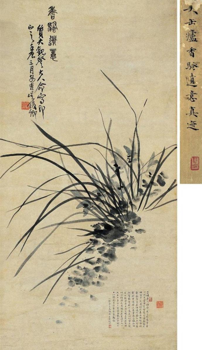 各路名家画界巨匠心目中珍藏着的兰花水墨画