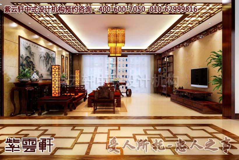 中式裝修室內天棚的設計上主要采用中國傳統窗格圖案,利用中