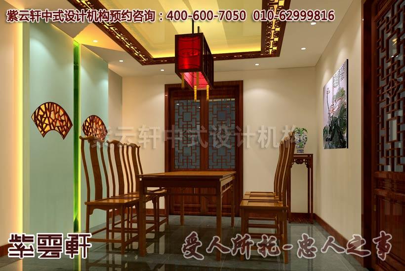 中式装修餐厅红木家具