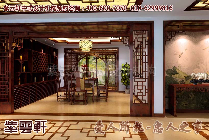 新中式风格在现代室内设计中体现的独特风韵