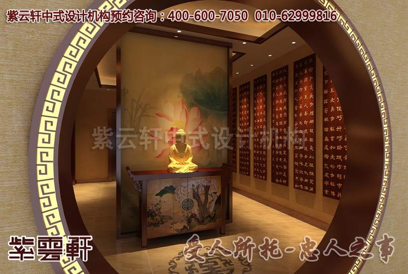 紫云轩中式设计帮您解析家居玄关风水知识事项