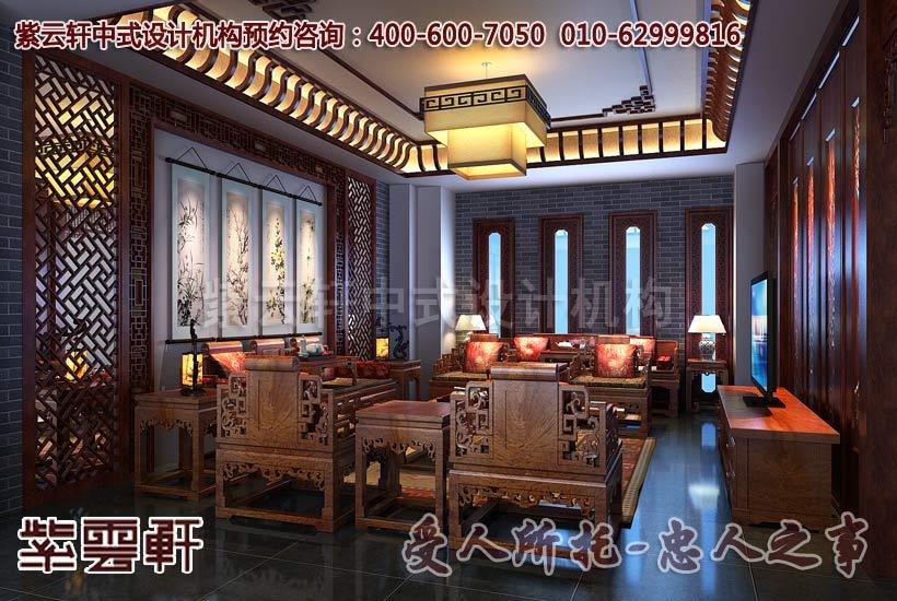 样板间--红木家具展厅设计装修还表现在其传承中式