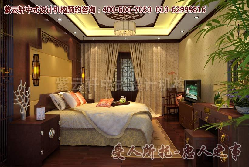 家居中式装修之卧室风水有讲究 家具摆放风水