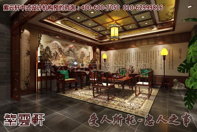 杭州国学会馆古典装修图片