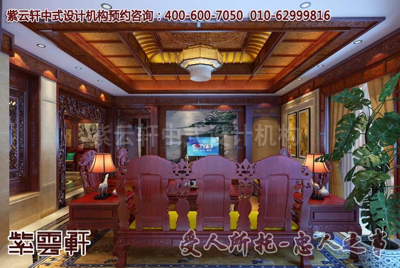 客厅中式装修效果图2