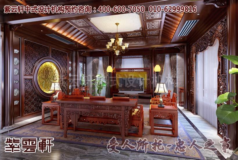 豪华装修标准是什么?江苏无锡中式古典别墅豪华装修实景图案例供大家参考赏析