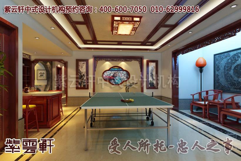 乒乓球室中式装修效果图