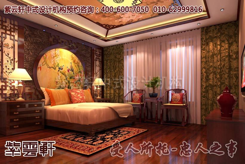 卧室中式装修1