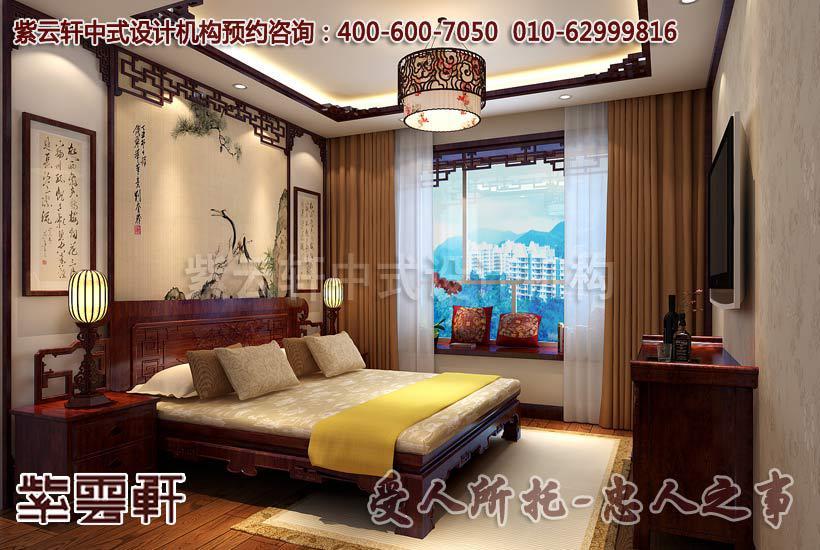 中式设计—浅谈客厅与卧室色彩方位风水