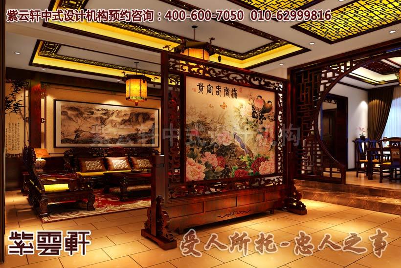 中式设计 红木家具选择与摆放对风水的影响