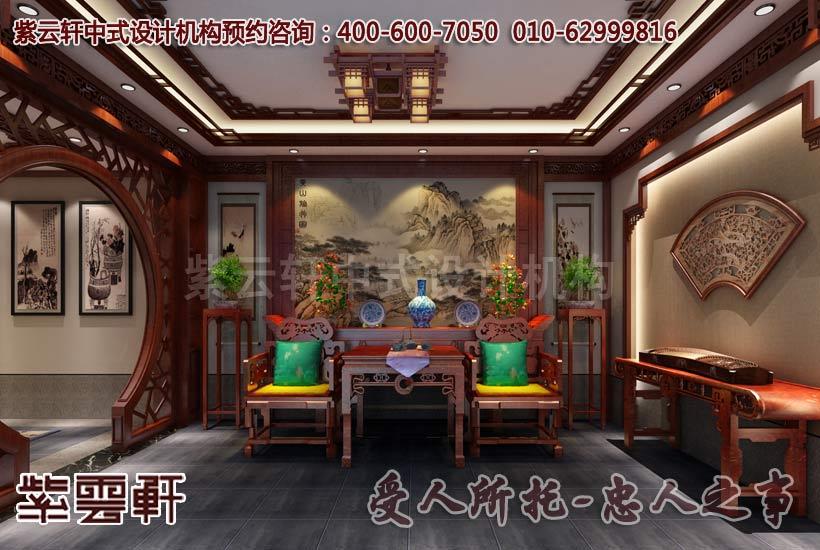 客厅中式装修效果图