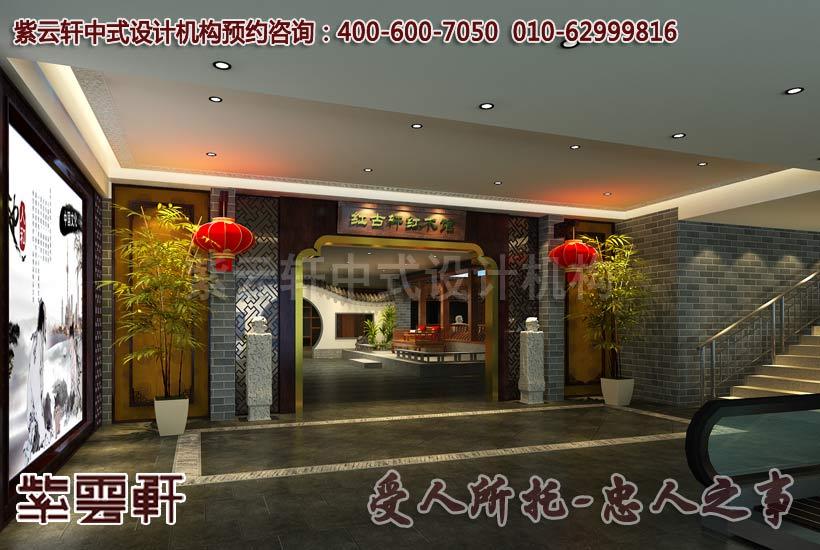 中式风格红古轩办公室前厅设计效果图