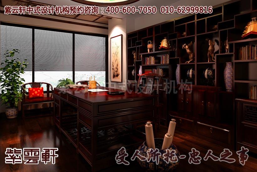中式风格办公室书房设计效果图