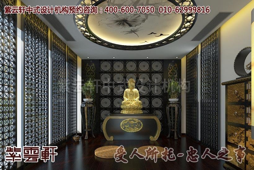 中式风格办公室佛堂设计效果图