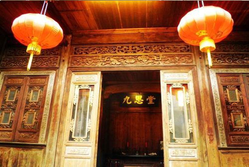 中式古建 婺源独一无二的度假古宅院九思堂高清图片