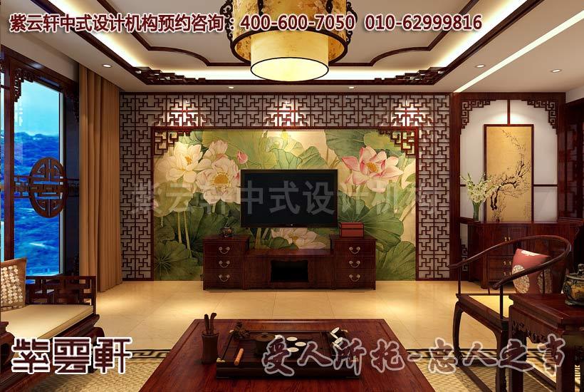 新中式客厅装修效果图大全2013图片 紫云轩设计