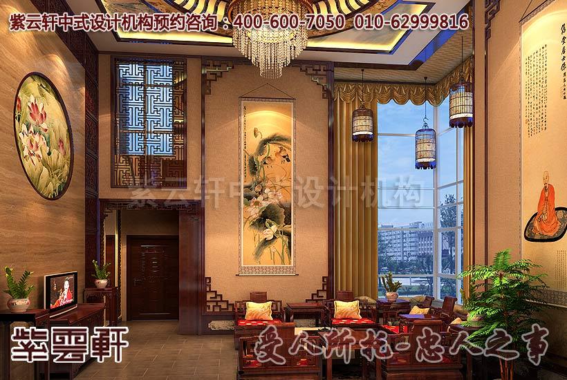 新中式客厅装修效果图大全2014图片 紫云轩