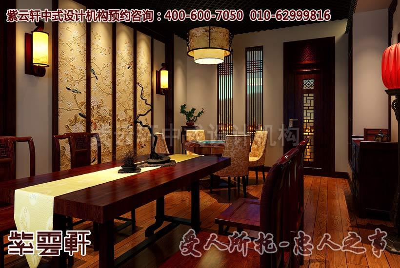 新中式茶楼装修效果图大全2013图片-紫云轩