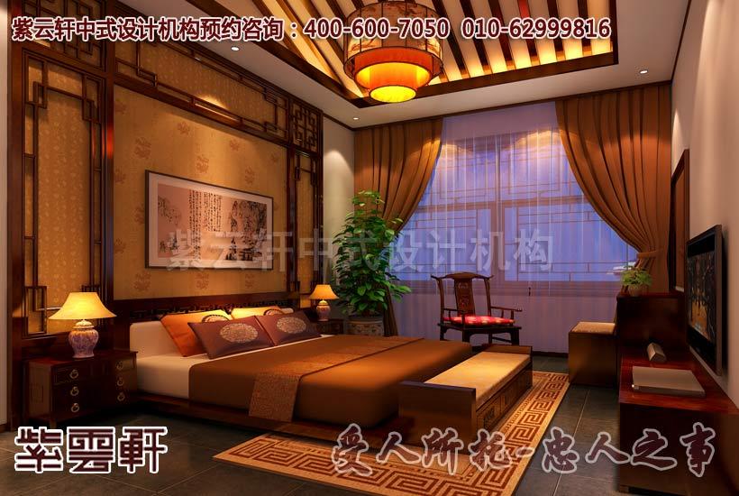 紫云轩中式古典装修效果图大全2013图片