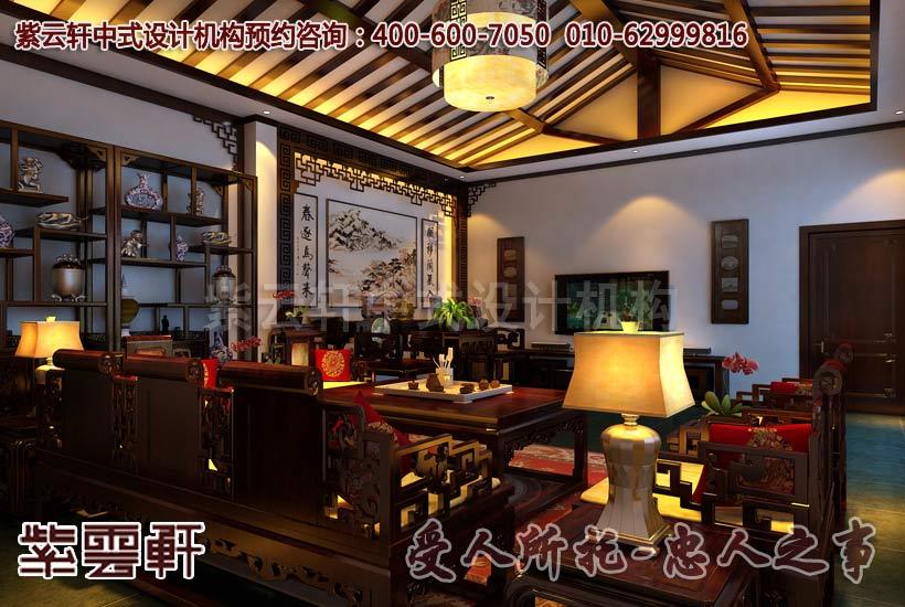 中式客廳裝修效果圖; 頂樓中式裝修圖片之客廳; 北京懷柔頂樓王宅中式