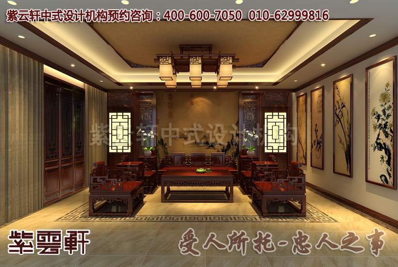 古典中式风格平层客厅设计装修案例图